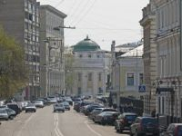 Moscow Russia Street