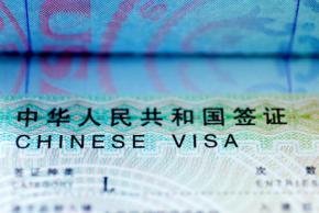 Chinese L Visa in American passport