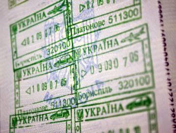 Ukraine Visa in United States Passport