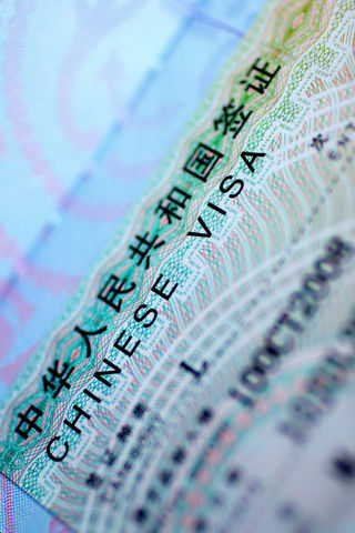 Travel Agency Website >> China Visa Requirements for Application Forms