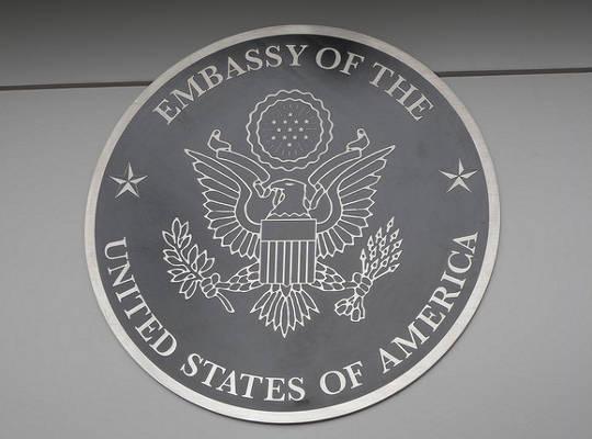 Embassy of the United States of America in Quito Ecuador