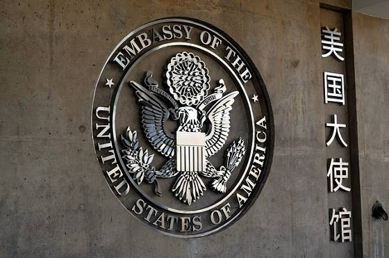 Great Seal on wall of the Embassy of the United States of America.