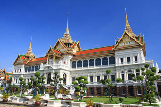 Government Travel Agency Bangkok