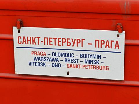 Russian sign on train