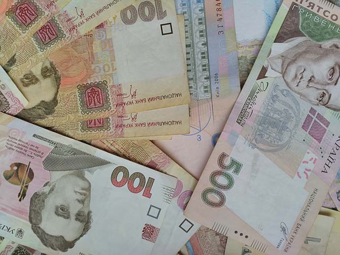 Hryvnia: The Currency of Ukraine