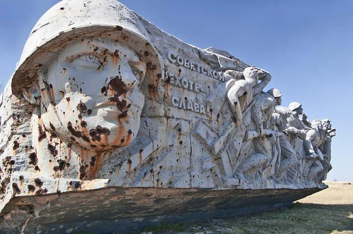 Donetsk Ukraine War Memorial