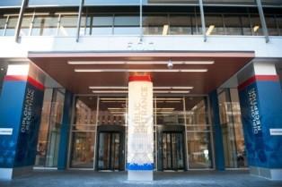 Washington Passport Agency entrance at 600 19th Street, N.W.
