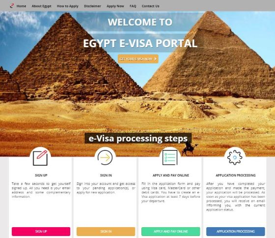 egypt e-visa homepage screenshot