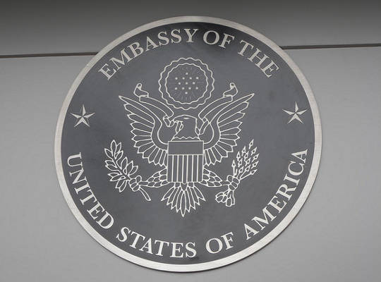 Embassy of the United States of America in Quito Ecuador