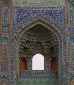 Iran Friday Mosque Yazd