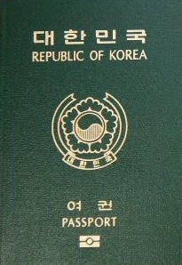 South Korean Passport