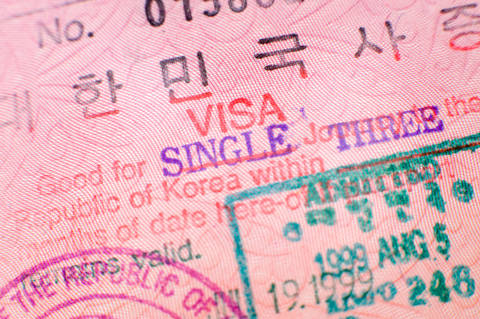 Visa Stamp for Repbulic of Korea Visa