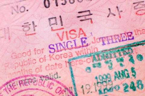 Visa Stamp for Repbulic of Korea Visa
