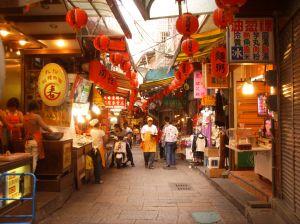 Streets of Taiwan