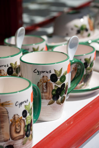 Cyprus coffee cups