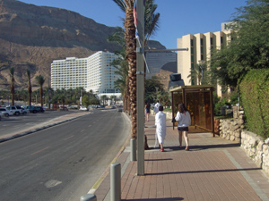 Ein Bokek Israel Walkway