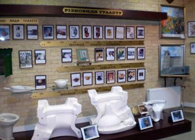 Kiev's Toilet History Museum