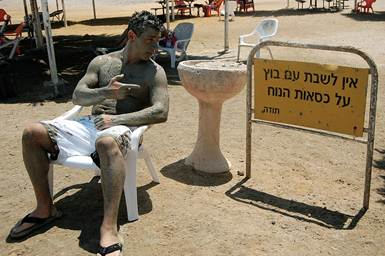 Sign at Ein Gedi Spa that reads: Don't Sit with the Mud